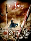 Fate/Zero Review