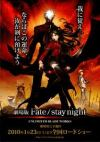 Fate/Stay Night: Unlimited Blade WorkReview